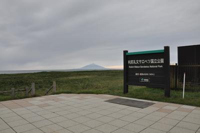 利尻礼文サロベツ国立公園 ...
